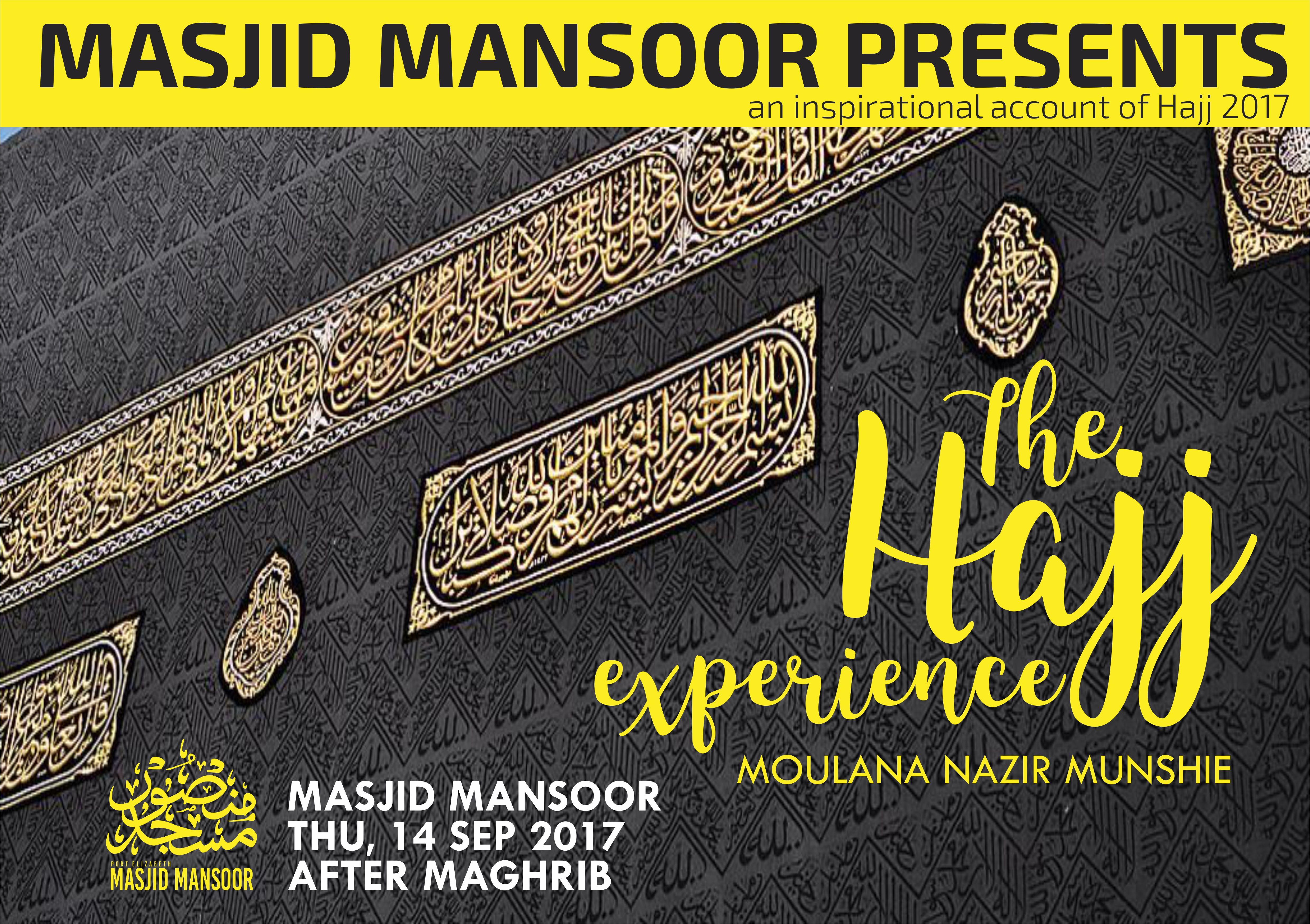 Hajj Experience 2017