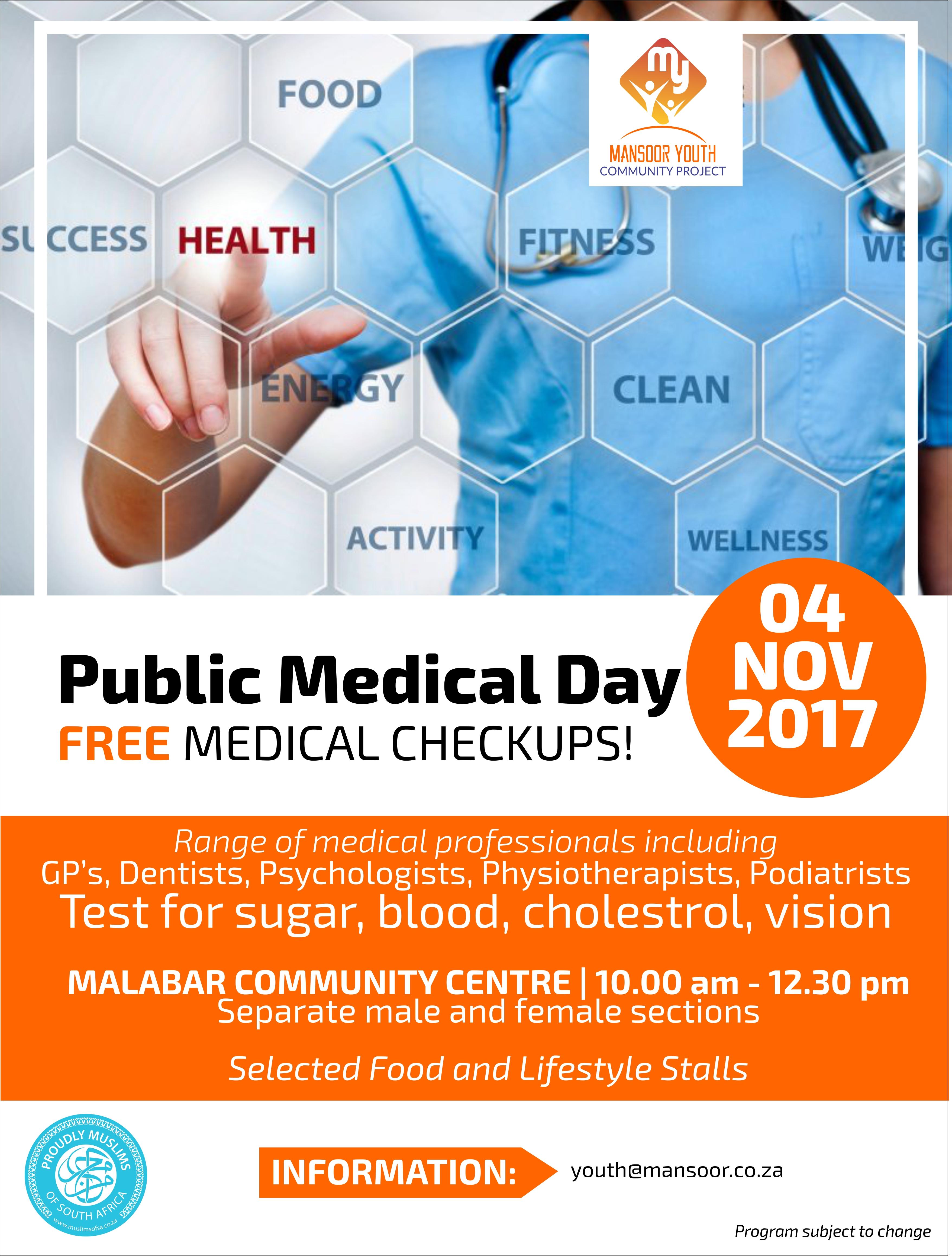 Public Medical Day