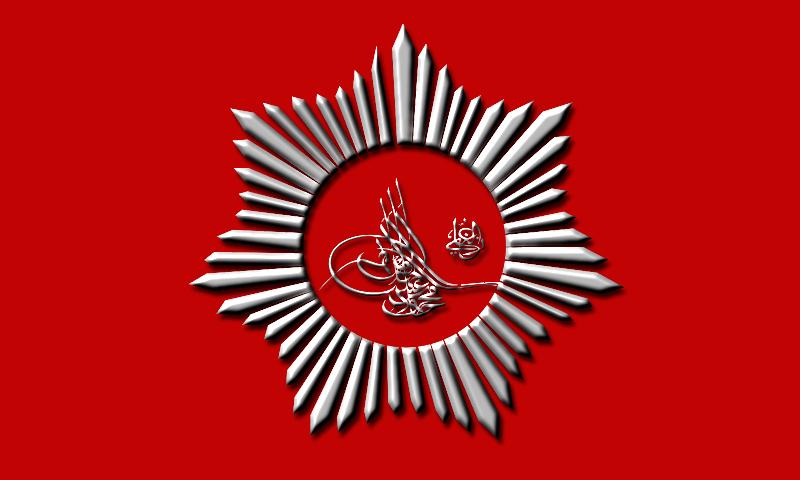 Abu Bakr Effendi