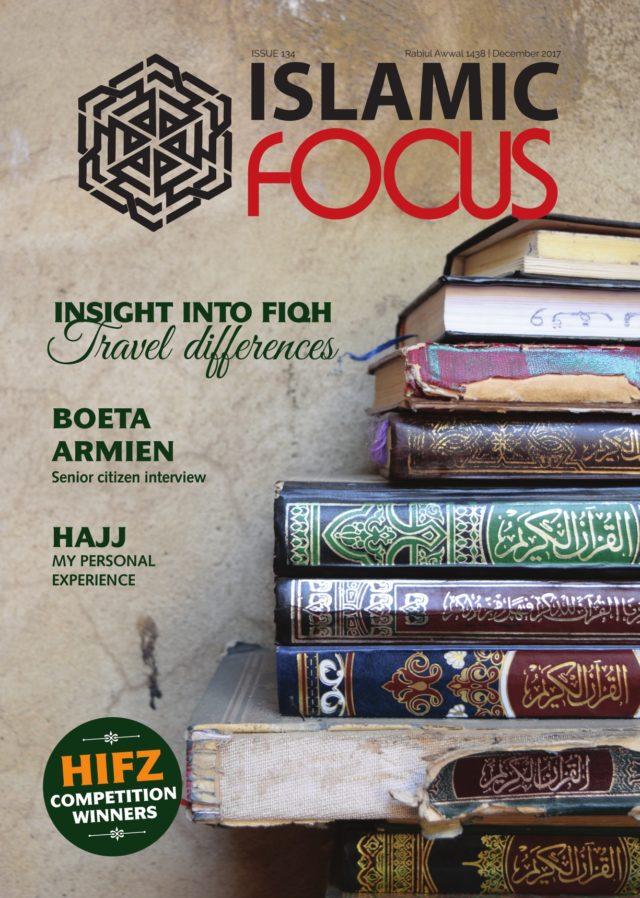 Islamic Focus 134